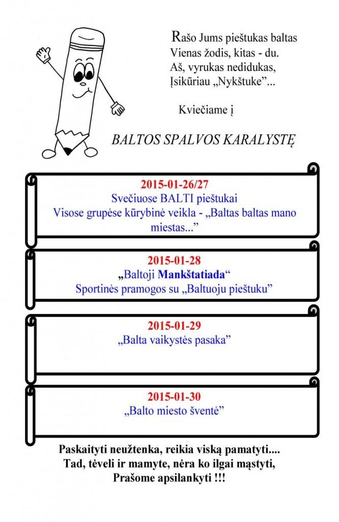 2015_baltos_spalvos_karalyste_kvietimas